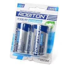 Батарейки <b>тип</b>: <b>D</b> (LR20) — купить в интернет-магазине ОНЛАЙН ...