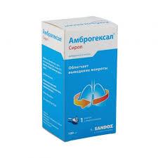 <b>Амброгексал сироп 6мг/мл</b> 100мл 94415 (Hexal) по доступной ...