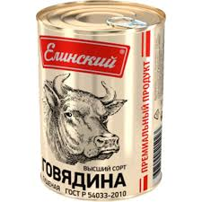 beef carcasses elinsky premium gr  elinsky premium 338 gr 4607090515023