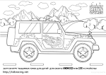 Аэрография раскраска машины