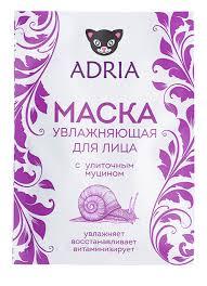 <b>Тканевая маска</b> для лица Adria с улиточным <b>муцином</b>