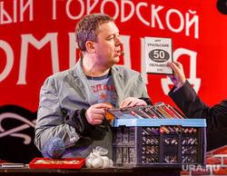 Экс директор Уральских пельменей <b>Сергей</b> Нетиевский ...