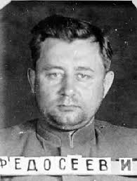 <b>Федосеев</b>, Иван Иванович — Википедия