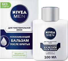 Nivea Men <b>Успокаивающий бальзам после бритья</b>, без ...