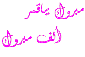 بنوتتنا المصرية الرائعة ومزيد العطاء