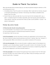 should you write a thank you letter after an interview thank you the perfect interview follow up letter business insider thank you job interview email subject line general cover letter