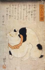 японцы называют котов, рисунок кота японского