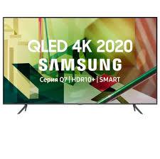 Купить <b>Телевизор QLED Samsung QE85Q70TAU TV</b> в интернет ...