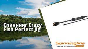 Спиннниг <b>Crazy Fish</b> Perfect Jig - YouTube
