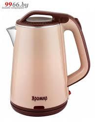 <b>Чайник Яромир ЯР-1060</b> купить в Минске: цена, доставка   9966.by