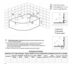 <b>Акриловая ванна</b> Frank F152 L <b>170х120 см</b> с гидромассажем левая