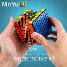 8x8 <b>Cube</b> Promotion-Shop for Promotional 8x8 <b>Cube</b> on Aliexpress ...