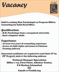 vacancy sahil poit add