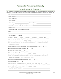 best photos of sample interview templates babysitter babysitting babysitter application form template