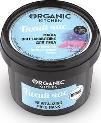 """Organic Shop Китчен <b>Маска</b>-<b>восстановление</b> для <b>лица</b> """"Тихий час ..."""