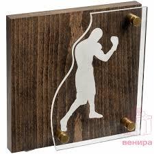 <b>Награда Celebration</b>, бокс с логотипом — купить оптом в Москве ...