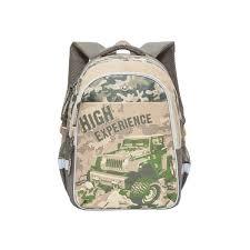 <b>School</b> Bags GRIZZLY 8339064 schoolbag backpack orthopedic ...
