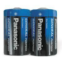<b>Батарейки</b> Carbon-Zinc купить, сравнить цены в Краснокамске ...