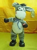Wholesale <b>Plush</b> Rocking Toys for Resale - Group Buy Cheap <b>Plush</b> ...
