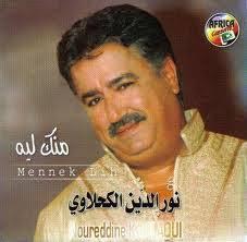 Music <b>Lotfi el werghemi</b> : - 152-noureddine-el-kahlaoui