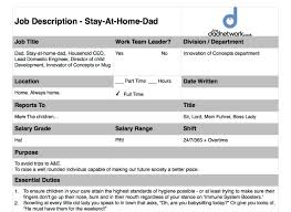 become a stay at home dad the official job description become a stay at home dad the official job description application process the dad network