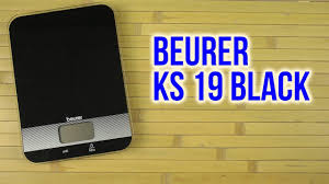 Распаковка <b>BEURER KS 19</b> Black - YouTube
