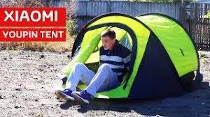 <b>XIAOMI</b> АВТОМАТИЧЕСКАЯ <b>ПАЛАТКА</b> - ТЕНТ ZAOFENG <b>Camping</b> ...
