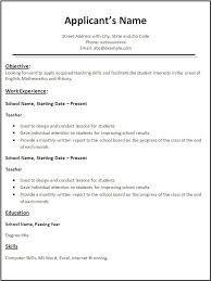Resume Examples: Sample Resume For Teaching Job Examples Of ... ... Resume Examples, School Name Details On Sample Resume For Teaching Job With Objective Information: ...