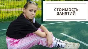 Товары Школа танца и чир спорта JUST <b>MOVE</b> Лысьва – 13 ...