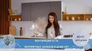 Монтаж и установка <b>вентилятора ВЕНТС Квайт</b>-СТАЙЛ