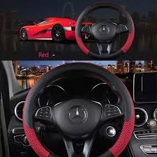 Techlight Colorful car steering wheel cover <b>double material splicing</b> ...