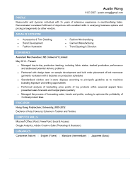 assistant merchandiser cv ctgoodjobs powered by career times assistant merchandiser cv
