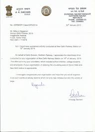 come clean received a letter of appreciation from drm northern railway for come clean s efforts on the mega cleanup activity ese delegates on