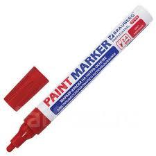 <b>Маркер</b>-краска <b>Brauberg PRO Plus</b>, 2-4мм, нитро-основа ...