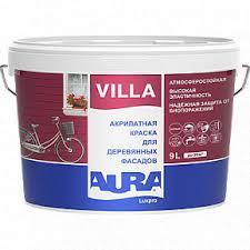 <b>AURA</b> VILLA <b>в/д фасадная краска д</b>/дерева база A / 9,0л/
