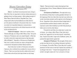 profile essay example on an event