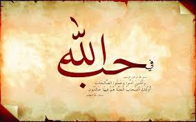 خواطر اسلامية images?q=tbn:ANd9GcQ6jlbO5NxoFYSI-dS_TV1lVBkby5ehl5LpKH8BwOzcurLL9sX8KA