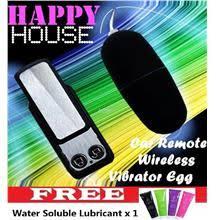 <b>Wireless</b> vibrating <b>egg</b> price, harga in Malaysia