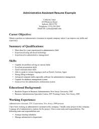 resume without objective samples template resume without experience