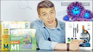 <b>Микроскоп</b> для самых маленьких <b>Levenhuk LabZZ</b> M !!! - YouTube