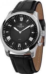 <b>Серебряные</b> наручные <b>часы</b> — купить в AllTime.ru, фото и цены ...
