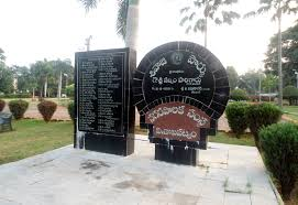 Sivaji Park