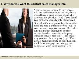 Top    district sales manager interview questions and answers SlideShare