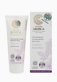 <b>Маска для</b> лица Natura Siberica COSMOS Интенсивная <b>ночная</b> ...