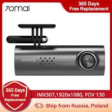 <b>70mai Dash Cam</b> 1S Car DVR 70 mai Camera Support Smart Voice ...