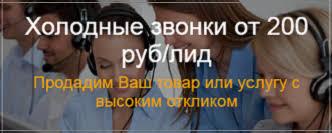 <b>Рулонные шторы</b> Дельфа в Ярославле - каталог предложений ...