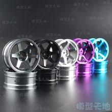 Popular Kyosho Rim-Buy Cheap Kyosho Rim lots from China ...