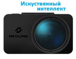 Купить <b>автомобильные Видеорегистраторы</b> в официальном ...