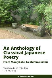 anthology of classical ese poetry waka poetry anthology of classical ese poetry