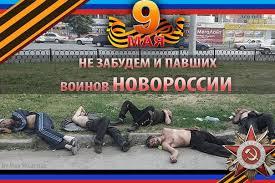 Боевики планируют осуществить провокации на 9 мая в прифронтовой зоне, контролируемой Украиной, - ИС - Цензор.НЕТ 1080